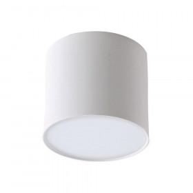Σποτ Οροφής Μεταλλικό LED 7W 3000k Λευκό Jaxon 4157300 VIOKEF