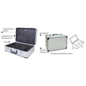 Βαλίτσα Εργαλείων Αλουμινίου N165-03 LANCOM