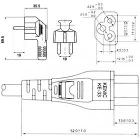 Καλώδιο Τροφοδοσίας LAPTOP 3X0.75mm² 1.5m Μαύρο YUN