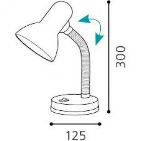 Φωτιστικό Γραφείου Κόκκινο E27 Basic 9230 EGLO