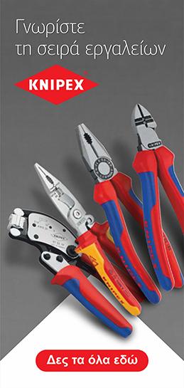 knipex εργαλεία