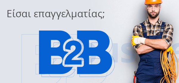 b2b desikos